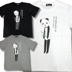 PANDA パンダ メンズ 半袖 Tシャツ 本音 柄 薄手 / bia033|frogberry