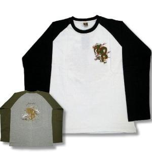メンズ 長袖 和風 和柄 雲竜柄 Tシャツ ラグラン袖 ロンT ロング 是空 / bia043 frogberry