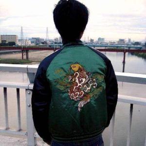 スカジャン メンズ サテン 和柄 鯉 柄 刺繍 中綿 是空 送料無料 /bia059 frogberry