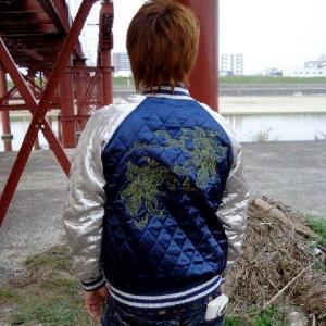 スカジャン メンズ サテン 是空 キルト 和柄 刺繍 鳳凰 中綿 送料無料 /bia065 frogberry