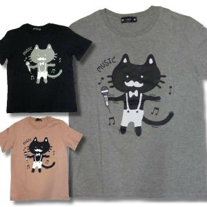 CATTY ネコ Tシャツ 半袖 メンズ 猫 シング 柄 薄手 / bia069 frogberry
