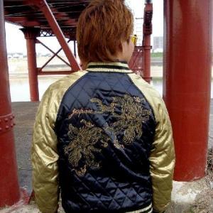 スカジャン メンズ サテン 是空 キルト 和柄 刺繍 鳳凰 中綿 送料無料 /bia089 frogberry