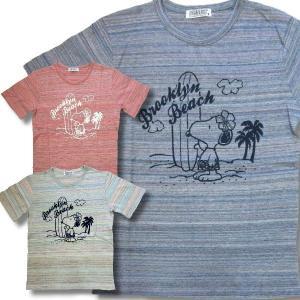 スヌーピー 半袖 Tシャツ メンズ 先染め 虹色  サーフィン 柄 アメカジ /bia105|frogberry