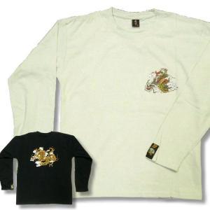 メンズ 長袖 和風 和柄 雲竜 威嚇 柄 刺繍 ロンT Tシャツ 是空 / bia148 frogberry