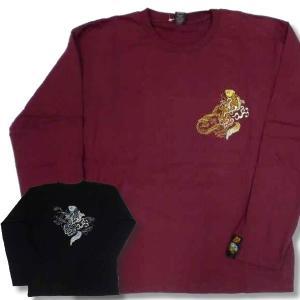 メンズ 長袖 和風 和柄 鯉 柄 刺繍 ロンT ロング Tシャツ 是空 / bia155 frogberry