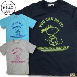 スヌーピー 半袖 Tシャツ メンズ ランニング 柄 アメカジ カチオンドライ / bia310 frogberry
