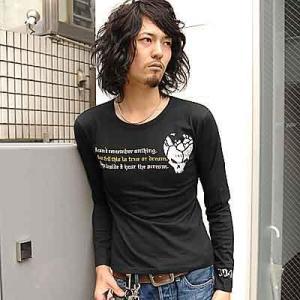 在庫処分セールpart2 メンズ 長袖 Tシャツ HPP お兄系 細身 宇宙人髑髏柄 メンズ 長袖 Tシャツ ロンTee /bia348|frogberry