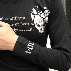 在庫処分セールpart2 メンズ 長袖 Tシャツ HPP お兄系 細身 宇宙人髑髏柄 メンズ 長袖 Tシャツ ロンTee /bia348|frogberry|02