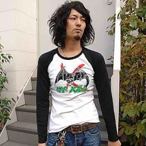 在庫処分セール メンズ 長袖 Tシャツ HPP お兄系 蝙蝠髑髏柄 ファッション 服 細身 送料無料/bia352|frogberry