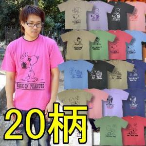 スヌーピー 3L 4L 5L 大きいサイズ メンズ Tシャツ 半袖 薄手 / bia434|frogberry