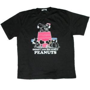 訳有 スヌーピー 3L 4L 5L 大きいサイズ メンズ Tシャツ 半袖 薄手 E柄 / bia434-3|frogberry