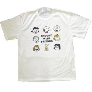 訳有 スヌーピー 3L 4L 5L 大きいサイズ メンズ Tシャツ 半袖 薄手 Q柄 / bia434-4|frogberry