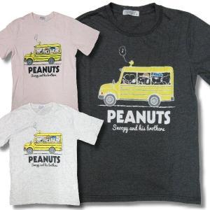 生産終了 再無 スヌーピー アメカジ メンズ 半袖 バスで移動 柄 Tシャツ 薄手 /bia456|frogberry