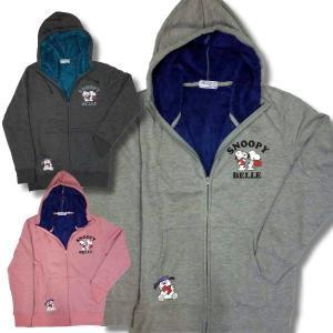 スヌーピー メンズ ジップアップ 裏ボア 起毛 暖か パーカー 長袖 ハート柄 薄手 再入荷x3 / bia469|frogberry