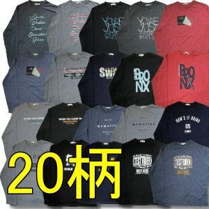M L LL メンズ 長袖 Tシャツ ロンT ロング アメカジ 薄手 /bia903|frogberry