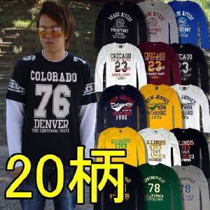 アウトレット 在庫処分 セール 大きいサイズ メンズ Tシャツ ロンT 長袖 アメカジ マリン柄 / bia904|frogberry