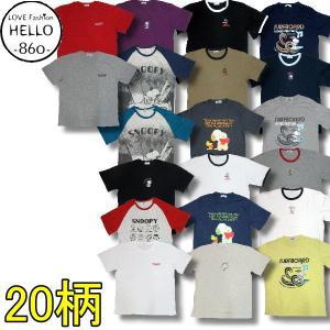 スヌーピー 3L 4L 大きいサイズ メンズ Tシャツ 半袖 薄手 / bia911|frogberry