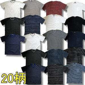 3L 4L 大きいサイズ メンズ 半袖 Tシャツ 無地 ボーダー アメカジ 柄 / bia912|frogberry