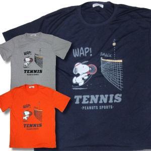 スヌーピー 大きいサイズ アメカジ Tシャツ メンズ 半袖 テニス 柄 吸汗速乾 / bia920|frogberry