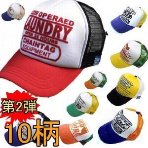 アメカジ キャップ メンズ メッシュキャップ 帽子 / bic001|frogberry