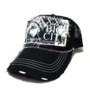 アメカジ ダメージ加工 メンズ メッシュキャップ 帽子 チェーンつき / bic013|frogberry