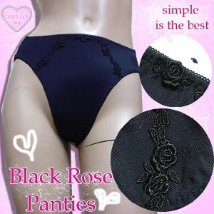 (売り切れ) 5枚入り ランジェリー 黒色 ショーツ レディース 薔薇 下着 /mbm23|frogberry