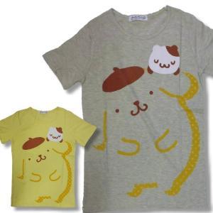 サンリオ ポムポムプリン マフィン 半袖 Tシャツ 柄 アメカジ レディース 再入荷x2 / mia011|frogberry