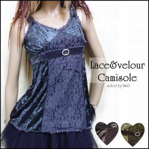 ベロアキャミソール レディース ノースリーブ ファッション 服 送料無料 /mia128|frogberry