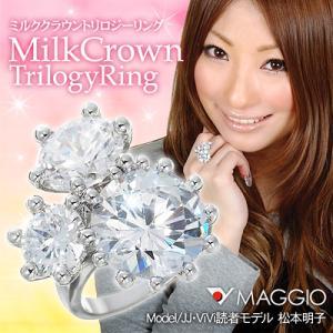 リング/レディース/ギャル/指輪/キュービック/ジルコニア/激安/マッジオ/mie035|frogberry