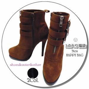 在庫処分セール ラスト1 靴が選べる福袋 ショートブーツ ピンヒール アウトレット /mig085|frogberry