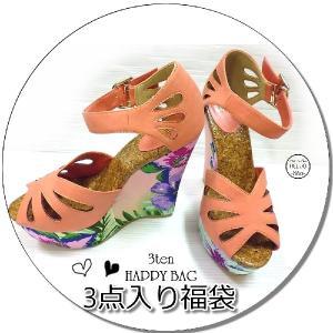 在庫処分セール 靴が選べる福袋 オープントゥ アンクルストラップ 花柄ウェッジソール サンダル 靴 レディース アウトレット /mig109|frogberry