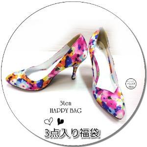 在庫処分セール 靴が選べる福袋 アーモンドトゥ 花柄ピンヒール 靴 レディース アウトレット Lサイズ/mig112 frogberry