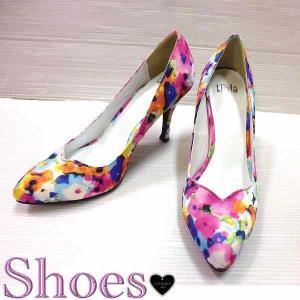アーモンドトゥ 花柄ピンヒール 靴 レディース アウトレット /mig112-onlyshoes|frogberry