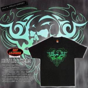 即納 ドクロ スカル メンズ ファッション 半袖 Tシャツ トライバル 大きいサイズ / rfa027|frogberry