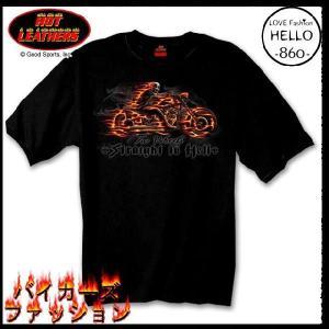 即納 再無 メンズ 半袖 Tシャツ バイカーファッション 大きいサイズ 炎のバイク髑髏 黒 /rfa089|frogberry