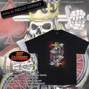 即納 半袖 Tシャツ メンズ ファッション 大きいサイズ ドクロ スカル トランプ キング柄 /rfa246|frogberry