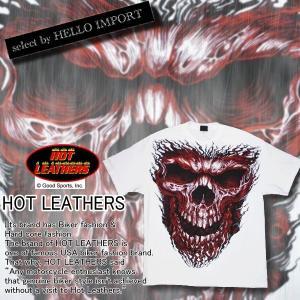 即納 ドクロ スカル Tシャツ 半袖 メンズ ビッグフェイス柄 大きいサイズ 白 /rfa247|frogberry