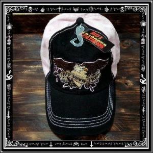 即納 廃盤 イーグル柄刺繍 鷹柄 キャップ レディース  小さいサイズ 帽子 /rfh005|frogberry