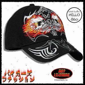 即納 バイカーファッション メンズ キャップ 帽子 刺繍 燃える髑髏 再入荷 / rfh095|frogberry