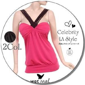 アウトレット 在庫処分セール wet seal セクシークロス紐 キャミソール ファッション  レディース 服   / wot037|frogberry