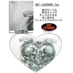 (売り切れ) バイカー/ファッション/半袖/Tシャツ/髑髏/レディース/アメカジ/wot080|frogberry|02