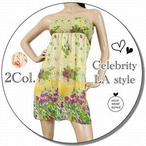 アウトレット 在庫処分セール 花柄 シフォン ベア ワンピース ファッション 女性 フラワー柄 レディース 服 およばれデート系  / wow006|frogberry