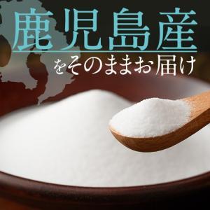 国産 クエン酸 1kg 食用 飲用|from-kagoshima|02