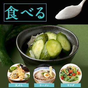 国産 クエン酸 1kg 食用 飲用|from-kagoshima|11