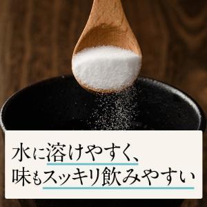 国産 クエン酸 1kg 食用 飲用|from-kagoshima|03