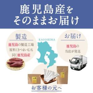 国産 クエン酸 1kg 食用 飲用|from-kagoshima|04