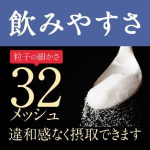 国産 クエン酸 1kg 食用 飲用|from-kagoshima|05