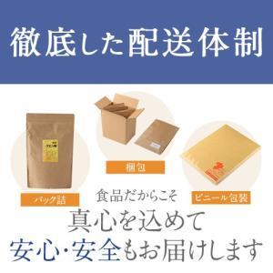 国産 クエン酸 1kg 食用 飲用|from-kagoshima|07