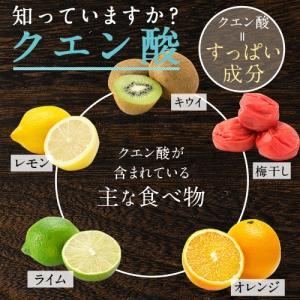 国産 クエン酸 1kg 食用 飲用|from-kagoshima|08