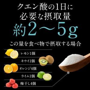 国産 クエン酸 1kg 食用 飲用|from-kagoshima|09